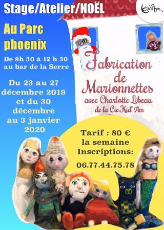stages-marionnettes-vacances-noel-parc-phoenix-nice