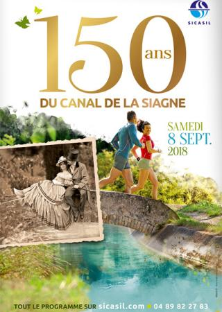 fete-canal-siagne-programme-animations-2018