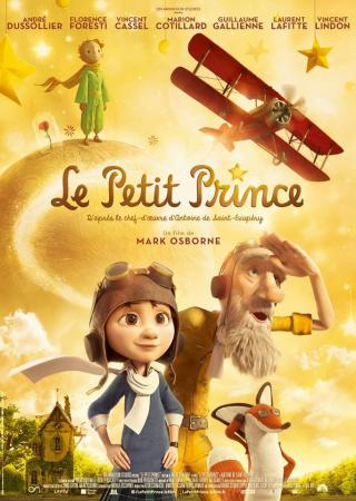 cinema-plein-air-biot-le-petit-prince
