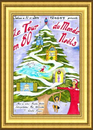 spectacle-tour-monde-80-noels-theatre-nice